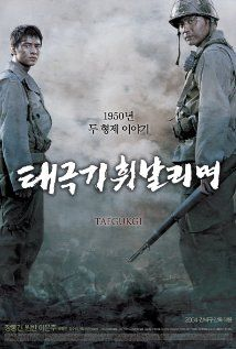 Tae Guk Gi: The Brotherhood of War : One of the best war movies ever made. Two brothers look out for each other in the war between South and North Korea. Hard hitting action and drama.
