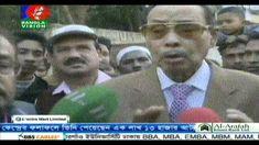 Ershad Won Rangpur City Election BD News 22 December 2017 Today Bangladesh News Live All Bangla News