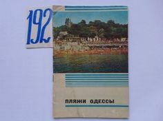 Пляжи Одессы. (в-во Маяк, ?1973?) (5686026264) - Aukro.ua –      4 пользователя сделали ставку , лидер viknaodessa     завершен (Вт. 29 сент. 2015 20:05:49)  Актуальная цена 38,00 грн.