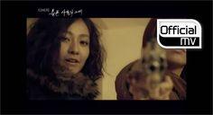 Davichi(다비치) _ Sad love song(슬픈 사랑의 노래)