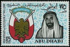 Sheik Zaid and Coat of Arms