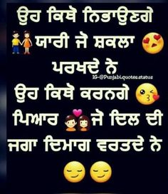 A💞 Punjabi Attitude Quotes, Punjabi Love Quotes, Sad Love Quotes, Cute Quotes, Best Quotes, Hindi Quotes, Quotations, Qoutes, Punjabi Status
