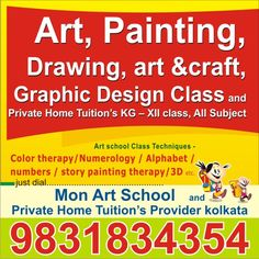 Private HOME TUTORS Tuition's Provide - UKG to 12 Class / all subject  Class: CBSE, ICSE, ISC, JEE, MTECH, CAT, MAT, B.COM & OTHERS.GET CONVENT TUTORS FOR LOWER CLASSES. Subject: Drawing,Painting,English,Hindi,Math,PHYSICS,CHEMISTRY,lifescience,History,Geography,Politicalscience,Economics and Computer/Music/Photoshop/ Graphic Design Call / ENROLL: 9831834354 - MONCHOBI Kolkata  Location: all over Kolkata