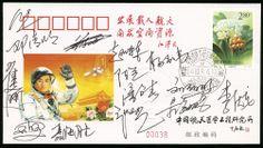 """lotto 1039 - Cina - Shenzhou-5 - cosmogramma ufficiale del primo volo umano cinese del 15.10.2003 a opera del comandante Yang LiWei, con le firme autografe dei 14 astronauti selezionati per la missione con la quale la Cina diventò la terza nazione al mondo a effettuare voli spaziali umani - busta volata n.00038 emessa dal """"China Institute of Space Medico-Engineering"""" con ann. del 6.9.2003 e 18.10.2003 al verso"""
