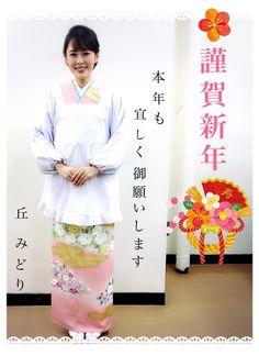 丘みどり Yukata, Kimono, Flower, Green, Check, Kimonos, Flowers