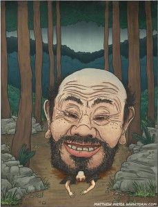 Japanese Mythical Creatures, Mythological Creatures, Fantasy Creatures, Japanese Tattoo Art, Japanese Painting, Samurai, Monsters Rpg, Japanese Urban Legends, Japanese Horror