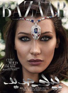 Bella Hadid : Harper's Bazaar (Arabia) - Octobre 2017 par Victor Demarchelier