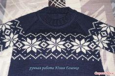 Стильный свитер с оленями - Вязание - Страна Мам