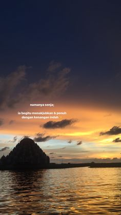 Quotes Sahabat, Text Quotes, Mood Quotes, Qoutes, Tumblr Wallpaper, Wallpaper Quotes, Sunset Quotes, Quotes Galau, Self Reminder