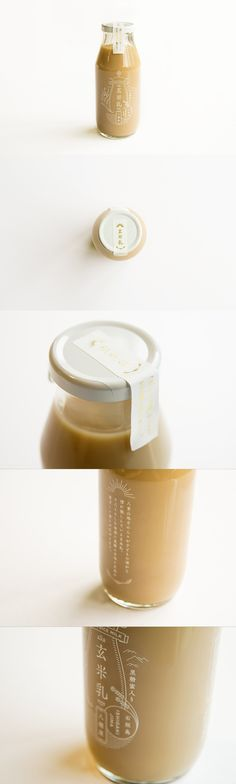 packaging, bottle, coffee, glass, white typography