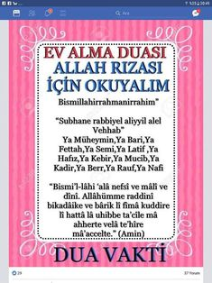#ayet  corek-otu-yagi.com  EV ALMA DUASI Islam, You Are Awesome, Baby Knitting Patterns, Ramadan, Prayers, Quotes, Model, Rage, Trapillo