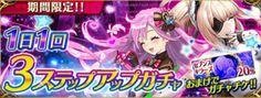 http://stat.ameba.jp/user_images/20160221/18/jagisummer/11/3e/j/o0800030313573225489.jpg?caw=800