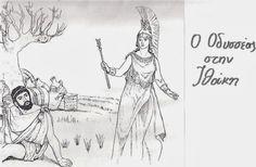 Gods And Goddesses, Greek Mythology, Greek Costumes, Inspiration, Board, Biblical Inspiration, Sign, Inspirational