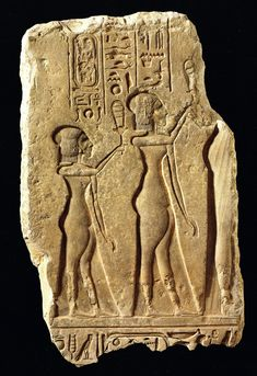 Fragment of stella with Nefertiti and two princesses