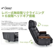 Amazon.co.jp: レバー式ガス圧無段階リクライニング回転座椅子「ARION」 (収納ボックス・ヘッドリクライニング機能付) 合皮タイプ ブラック色: ホーム&キッチン