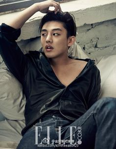 "Yoo Ah In from the Korean drama ""The Secret Affair"""