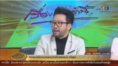 ยอดนยมในขณะน - ประเทศไทย : เรองเลาเชาน นาเนก ฝากตวแฟนขาว ประเดมชวงครอบครวบนเทง http://www.youtube.com/watch?v=U7U3W0IlacE http://ift.tt/24fyy1v April 25 2016 at 10:57PM