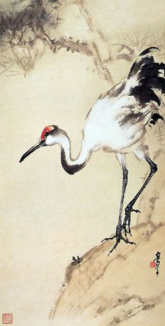 Crane - by Au Ho-Nien - ), China. Bird Painting Acrylic, Watercolor Bird, Ink Painting, Art Chinois, Japan Painting, China Art, Japan Art, Sacred Art, Chinese Painting