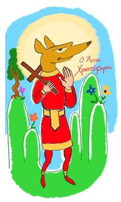 St. Christopher, cynocephalic saint #stchristopher #cynocephalic