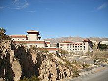 University of El Paso, Texas