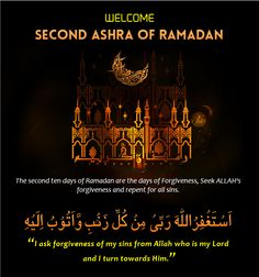 Second Ashra of Ramadan: forgiveness Family Love Quotes, I Love You Quotes, Love Yourself Quotes, Dua For Ramadan, Ramadan Mubarak, Ramzan Dua, Ramadan Poster, Ramadan Images, Love You Papa
