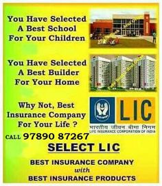 Life And Health Insurance, Life Insurance Agent, Life Insurance Quotes, Best Insurance, Airtel Broadband, Insurance Marketing, Visiting Card Design, Digital Tv, Kids Store