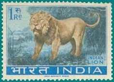 INDIAN 1Re note