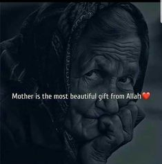 Dear Mom And Dad, I Love My Mother, Love You Mom, Mother And Father, Islamic Wall Decor, Ramadan Decorations, Love Poetry Urdu, Islamic Gifts, Mother Quotes