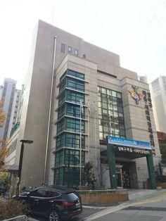 성북구마을사회적경제센터