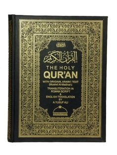 The Holy Quran, English Translation, Transliteration and Arabic Text
