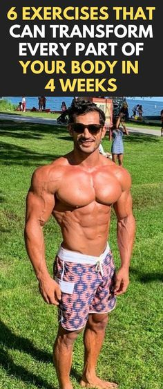 Gym Workout: 6 Exercises That Can Transform Every Part Of Your Body In 4 Weeks Bodybuilding Workout Plan, Weight Training Programs, Easy Workouts, Chest Workouts, Fitness Workouts, Fitness Goals, Fitness Motivation, Heath And Fitness, Mens Fitness