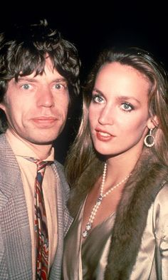 Halloween couples costumes for Halloween 2017— Jerry Hall and Mick Jagger