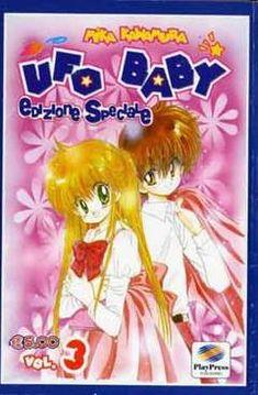 Shoujo, Ufo, Anime, Baby, Character, Cartoon Movies, Anime Music, Baby Humor, Infant