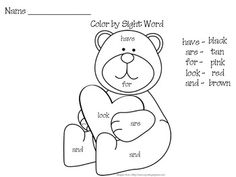 Blackline color by sight word sheet. Students identify