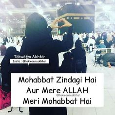 Quran Quotes Love, Ali Quotes, Girl Quotes, Feeling Hurt Quotes, Cute Quotes For Girls, Best Whatsapp Dp, Beautiful Islamic Quotes, Islam Muslim, Muslim Quotes