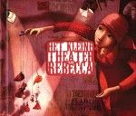 Onwaarschijnlijk mooi. Het kleine theater van Rébecca (Dautremer) | Kinderboeken
