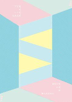 หนังสือ kiroku-571 จ