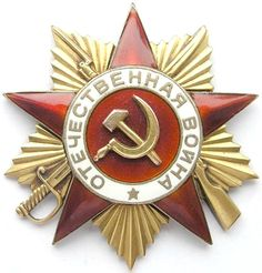 russian medals - Google'da Ara