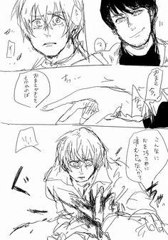 あむろぐ! [23]