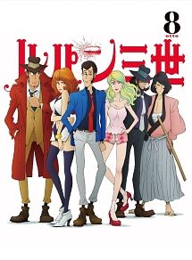 Volume the final DVD and Blu-ray release for Lupin III: Part IV goes on sale in Japan on the of July! Cartoon Fan, Cartoon Characters, Anime Nerd, Manga Anime, Dylan Dog, Lupin The Third, Retro Futuristic, Free Anime, Classic Cartoons