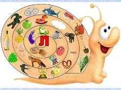 405 Igri Ypraghneniya I Stich Avtomatizaziya R Doshkolnikov Pictures Cute Powerpoint Templates, Alphabet, Matching Games, Rubrics, Asd, Speech Therapy, Kids Wear, Kids And Parenting, Teaching Kids
