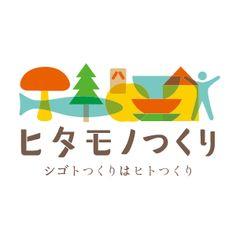 縦メニュー。写真大きく。講座・講師。 http://hitamono.jp/