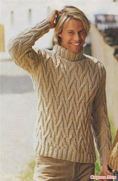 Муж заказал свитер.