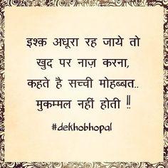 ri8 hindi love shayari romantic love poems in hindi hindi words hindi quotes
