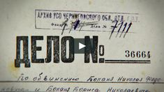 motion graphics for documentary «HUNGER FOR TRUTH» production: Alexey Terehoff cosmosfilm.tv