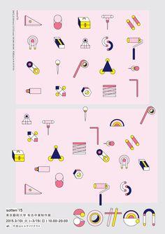 2015,03 sotten'15 藝大の有志卒業制作展のアートディレクションしました。DMとポスター作っただけですが… 道具のようなふしぎな図形たちがうようよしているグラフィックです。実際のDMはピンクが特色になっていてとーってもきれいに仕上がりました。 3/15まで代官山ヒルサイドテラスにてやってます。ぜひお越し下さい。 http://sotten.com ヌルヌル動くとても素敵なウェブページもぜひご覧下さい。同級生の安達えりなちゃんが作りました〜 そして総監督・鈴木エレナ氏おつかれ!