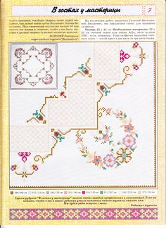 irisha-ira.gallery.ru watch?ph=bDpo-evXcx&subpanel=zoom&zoom=8