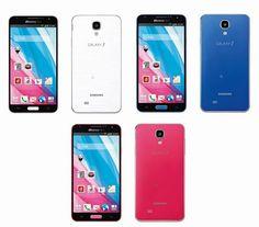 Japonya'da çıkacak olan Samsung'un yeni telefonu Galaxy J