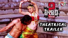 Pisachi 2 Telugu Movie Theatrical Trailer    Rupesh Shetty Ramya