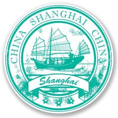 2 X Shanghai China Vinyl Sticker Travel Luggage Flag Map Laptop Car Compass Drawing, Passport Invitations, Travel Stamp, Tumblr Stickers, Travel Icon, Aesthetic Stickers, Logo Sticker, Custom Stamps, Vintage Travel Posters